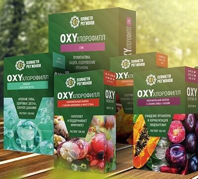 оксихлорофилл