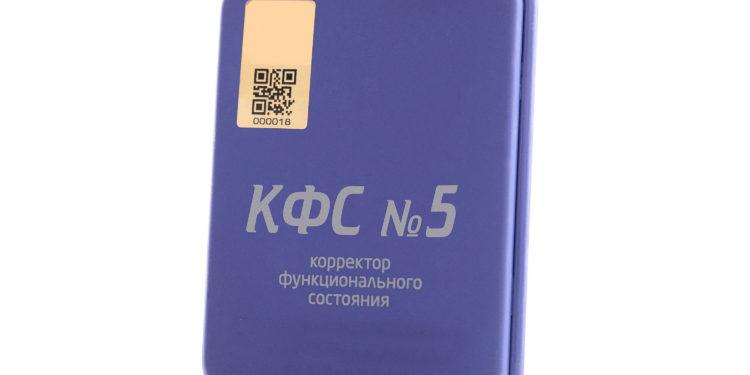 Koltsov's functional state correctors (FSC)